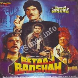 Betaj Badshah Songs Free Download (Betaj Badshah Movie Songs)