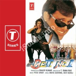 Beti No 1 Songs Free Download (Beti No 1 Movie Songs)