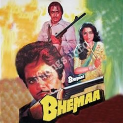 Bhemaa Songs Free Download (Bhemaa Movie Songs)
