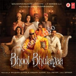 Bhool Bhulaiyaa Songs Free Download (Bhool Bhulaiyaa Movie Songs)