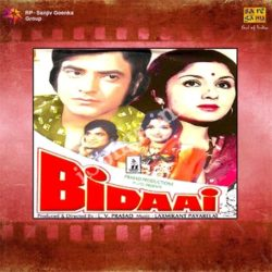 Bidaai Songs Free Download (Bidaai Movie Songs)