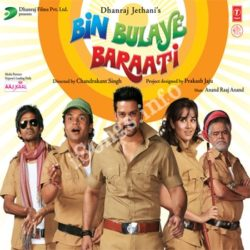 Bin Bulaye Baraati Songs Free Download (Bin Bulaye Baraati Movie Songs)