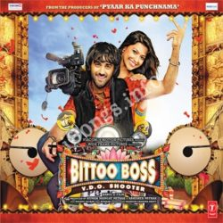 Bittoo Boss Songs Free Download (Bittoo Boss Movie Songs)