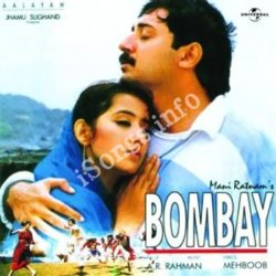 Bombay Songs Free Download (Bombay Movie Songs)
