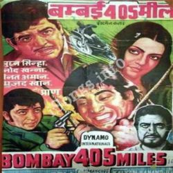 Bombay 405 Miles Songs Free Download (Bombay 405 Miles Movie Songs)
