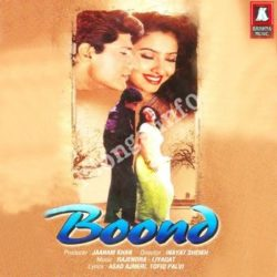 Boond Songs Free Download (Boond Movie Songs)