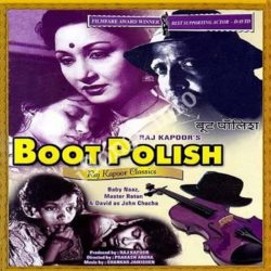 Boot Polish Songs Free Download (Boot Polish Movie Songs)