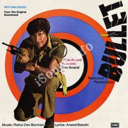 Bullet Songs Free Download (Bullet Movie Songs)