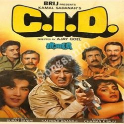 C.I.D Songs Free Download (C.I.D Movie Songs)
