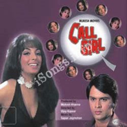 Call Girl Songs Free Download (Call Girl Movie Songs)