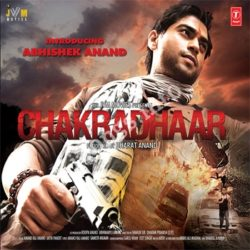 Chakradhaar Songs Free Download (Chakradhaar Movie Songs)