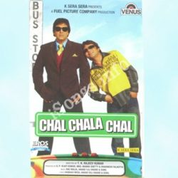 Chal Chala Chal Songs Free Download (Chal Chala Chal Movie Songs)