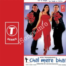 Chal Mere Bhai Songs Free Download (Chal Mere Bhai Movie Songs)