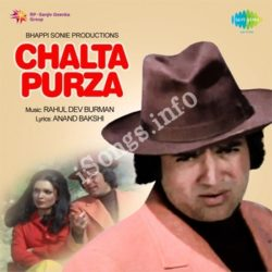 Chalta Purza Songs Free Download (Chalta Purza Movie Songs)
