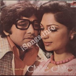 Chalte chalte (1976) || bollywood movie || vishal anand & simi.