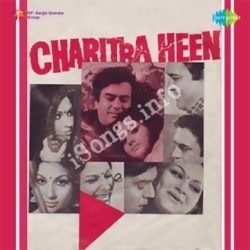 Charitraheen Songs Free Download (Charitraheen Movie Songs)