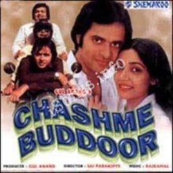 Chashme Buddoor Songs Free Download (Chashme Buddoor Movie Songs)