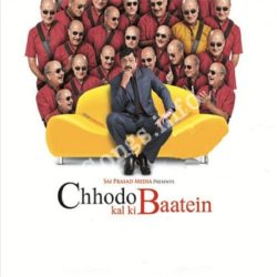 Chhodo Kal Ki Baatein Songs Free Download (Chhodo Kal Ki Baatein Movie Songs)
