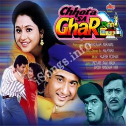 Chhota Sa Ghar Songs Free Download (Chhota Sa Ghar Movie Songs)