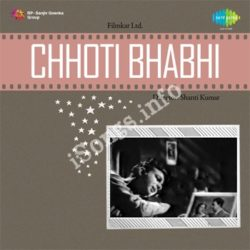 Chhoti Bhabhi Songs Free Download (Chhoti Bhabhi Movie Songs)