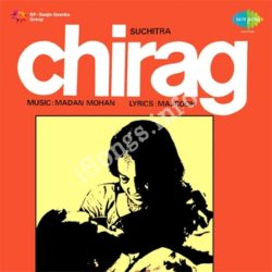 Chirag Songs Free Download (Chirag Movie Songs)
