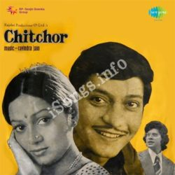 Chitchor Songs Free Download (Chitchor Movie Songs)