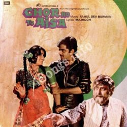 Chor Ho To Aisa Songs Free Download (Chor Ho To Aisa Movie Songs)
