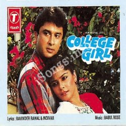College Girl Songs Free Download (College Girl Movie Songs)
