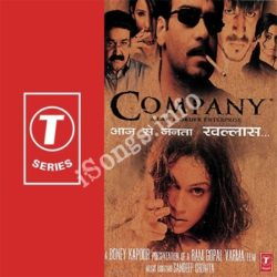Company Songs Free Download (Company Movie Songs)