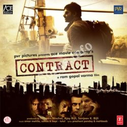 Contract Songs Free Download (Contract Movie Songs)