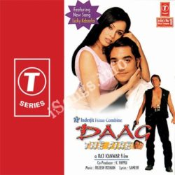 Daag The Fire Songs Free Download (Daag The Fire Movie Songs)