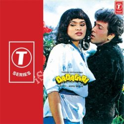 Dadagiri Songs Free Download (Dadagiri Movie Songs)