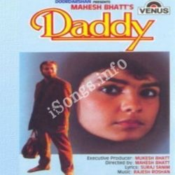 Daddy Songs Free Download (Daddy Movie Songs)