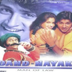 Dand Nayak Songs Free Download (Dand Nayak Movie Songs)