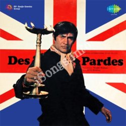 Des Pardes Songs Free Download (Des Pardes Movie Songs)