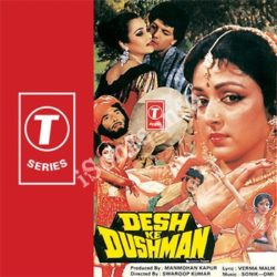 Desh Ke Dushman Songs Free Download (Desh Ke Dushman Movie Songs)