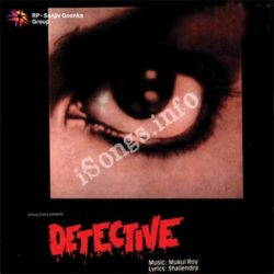 Detective Songs Free Download (Detective Movie Songs)