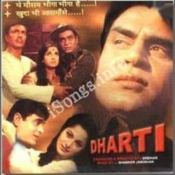 Dharti Songs Free Download (Dharti Movie Songs)