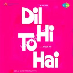 Dil Hi To Hai 1963 Songs Free Download (Dil Hi To Hai Movie Songs)