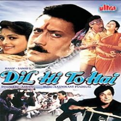 Dil Hi To Hai Songs Free Download (Dil Hi To Hai Movie Songs)