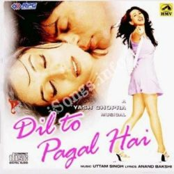Dil To Pagal Hai Songs Free Download (Dil To Pagal Hai Movie Songs)