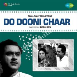 Do Dooni Char Songs Free Download (Do Dooni Char Movie Songs)