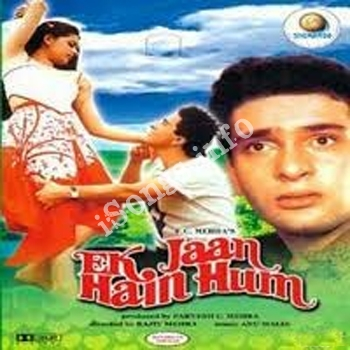 ek jaan hain hum movie songs free instmank