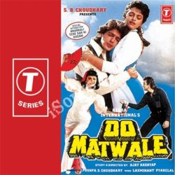 Do Matwale