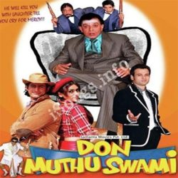 Don Muthu Swami Songs Free Download (Don Muthu Swami Movie Songs)