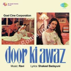 Door Ki Awaaz Songs Free Download (Door Ki Awaaz Movie Songs)
