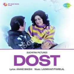 Dost Songs Free Download (Dost Movie Songs)