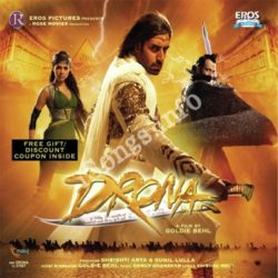 Drona Songs Free Download (Drona Movie Songs)