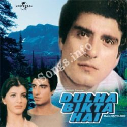 Dulha Bikta Hai Songs Free Download (Dulha Bikta Hai Movie Songs)