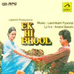 Ek Hi Bhool Songs Free Download (Ek Hi Bhool Movie Songs)